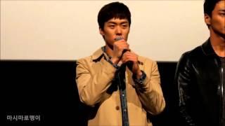 160315 용산 CGV 영화 수색역 vip시사회 공명 2