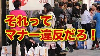京都は「まるで上海、日本情緒がない」 訪日中国人のマナーに怒る欧米観...