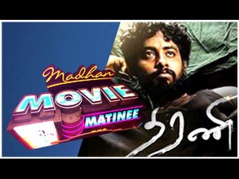 Madhan Movie Matinee (25/01/2015)