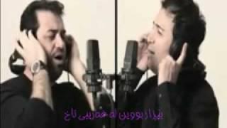 Haytham&Majed Malena xurba(kurdish)