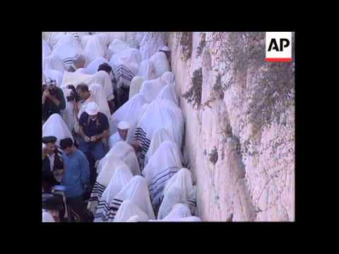 ISRAEL: JERUSALEM : FESTIVAL OF SUKKOT