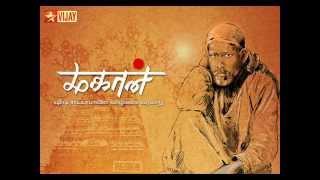 Sai Baba Title Song Vijay Tv