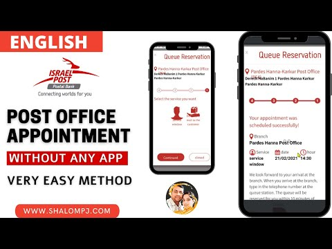 Make Israel Post Office Appointment Without Any App || Very
