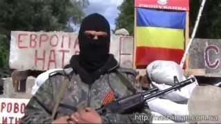Последние новости украины сегодня   ПОМОЩЬ ИЗ ЧЕЧНИ И КРЫМА   новости дня сегодня  новости украины
