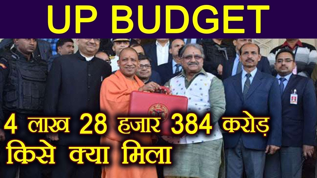 Image result for uttar pradesh budget image