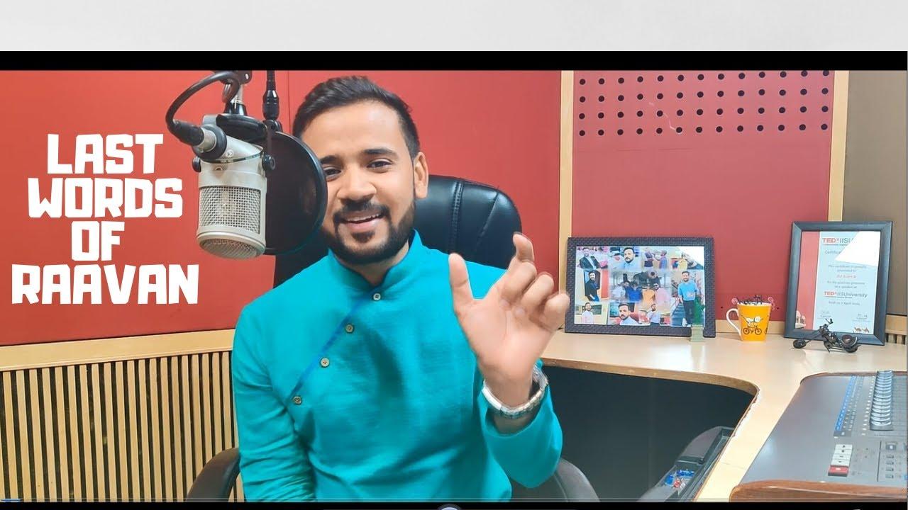 Motivational Story   अपने साथ हैं तो हर जीत हाथ है   Diwali Special   Rj Kartik
