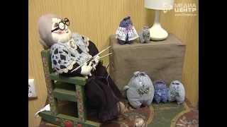 Выставка кукол в центре ''Резной палисад''