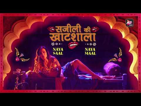 Gandii Baat | Afternoon Sex - Baporiyu | Season 3 Streaming Now | ALTBalaji