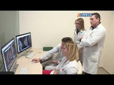 Обследование у маммолога со скидкой от 50%. Купоны на