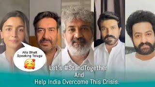 RRR Latest Video Update | Let's #StandTogether | Ram Charan, Jr NTR, Alia, SS Rajamoulli, Ajay Devgn