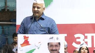 "AAP Leader Manish Sisodia Addressed at the Launch of ""Aap Ka DAAN, Rashtra Ka Nirmaan"""