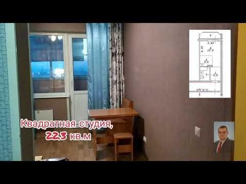 Продается студия по адресу: Новосибирск, ул. Виктора Уса, д 9. Площадь 22.3 кв.м.