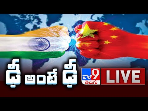India-China Border Tension LIVE || Situation At LAC - TV9