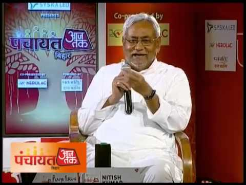Panchayat AajTak: Will There Be Another Hat-Trick In Bihar?