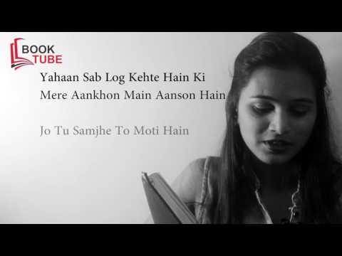 Hindi Kavita # 01 - Koi Dewaana Kehta Hai - Dr....