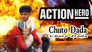 Action Hero Chuto Dada | Only Action Time | Soto Dada Comedy Video |  Bangla Funny Video 2018