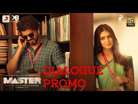 Master - Dialogue Promo   Thalapathy Vijay   Anirudh Ravichander   Lokesh Kanagaraj