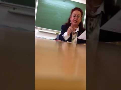 Учительница и ученик русское online