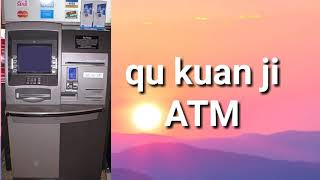 Learn ATM,BANK,PARK,ROAD,TRAIN IN CHINESE