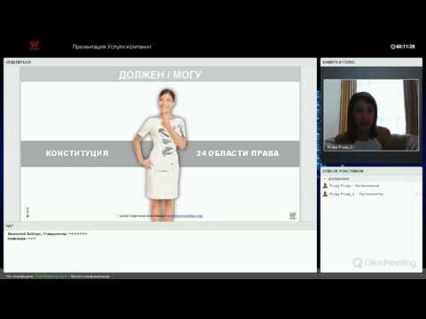 2016 7 12 Презентация услуги Advogrand - Порядок трудоустройства