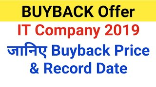 BUYBACK Offer IT Company 2019 - जानिए Buyback Price & Record Date