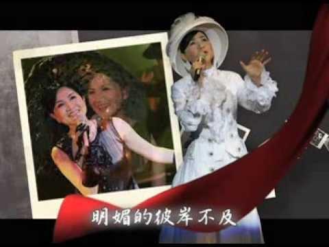 鳳飛飛好歌MV - 《幸福在這裡》