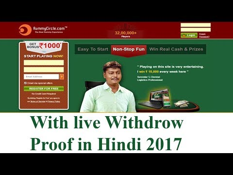 RUMMYCIRCLE TUTORIAL PART 1 — How to earn money online rummy circle in hindi with withdrow proof