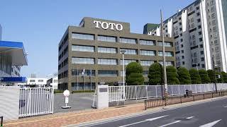 TOTO (company)   Wikipedia audio article