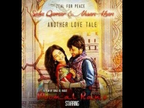 new-hindi-love-story-movie-2018