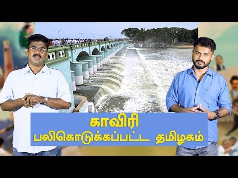 If BJP wins, TN will recieve Cauvery water !   Cauvery Water Dispute