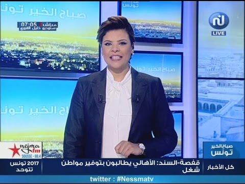 sbeh el khir tounes du jeudi 20/04/2017