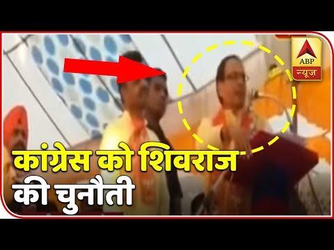 मध्य प्रदेश के रतलाम से देखिए, 'कौन बनेगा मुख्यमंत्री' | ABP News Hindi
