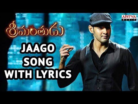 Srimanthudu Songs With Lyrics - Jaago Song  - Mahesh Babu, Shruti Haasan, Devi Sri Prasad