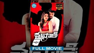 Tupaki Telugu Full Movie | Vijay, Kajal Aggarwal | AR Murugadoss | Harris Jayaraj