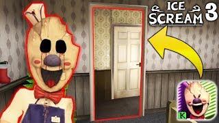 🍦 Ice Scream 3 🍦 ОТКРЫЛ СЕКРЕТНУЮ ДВЕРЬ! МОРОЖЕНЩИК РОД Новости - Ice Scream Episode 3 Айс Крим 3