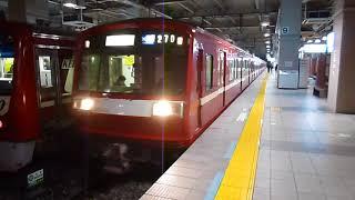 【HD】京急2000形2051編成発車