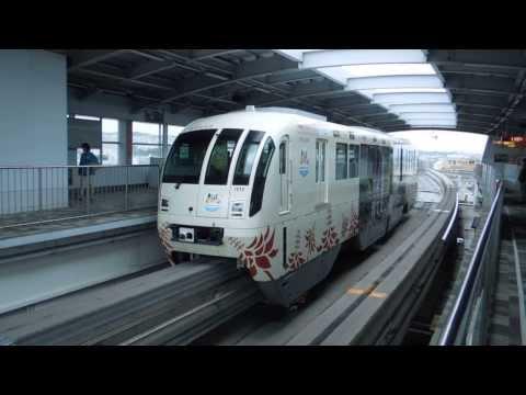 "Okinawa City Monorail 沖縄都市モノレール""ゆいレール"""