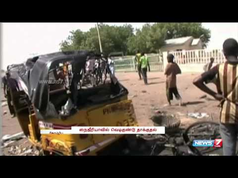 More than 40 dead after bomb blasts in Gombe, Nigeria | World | News7 Tamil
