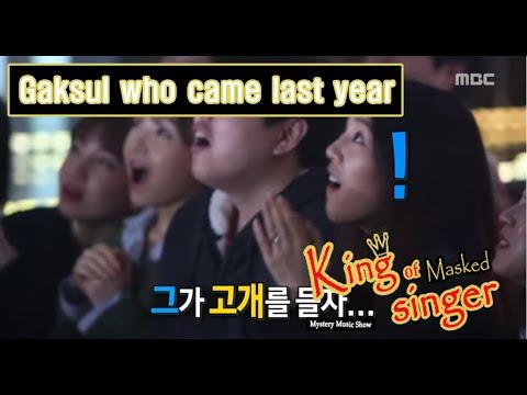 [King of masked singer] 복면가왕 -'Gaksul who came last year' Identity 20160214