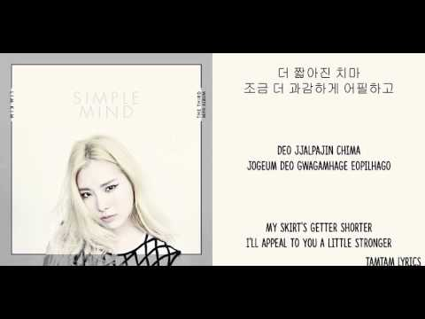 Awoo - Lim Kim Lyrics [Han,Rom,Eng]