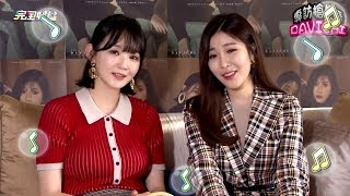 Davichi 다비치 - Short interview (1ST LIVE in Taipei)