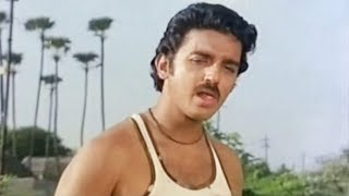 Rajan(Kamal Haasan) finds out about his father whom he despises for having deserted his mother