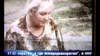 Собачья свадьба в Запорожье, The dog wedding