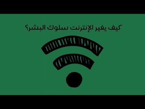تحميل كتاب وسائل إبداعية لحفظ القرآن pdf