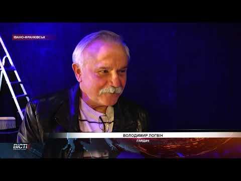 Івано-Франківський театр ляльок покаже виставу для незрячих