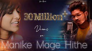 Manike Mage Hithe - PITCHED DOWN Cover | Yohani ft. Rektron | මැණිකේ මගේ හිතේ