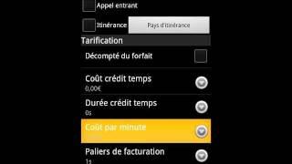 SuiConFo pour Android - les règles personnalisées