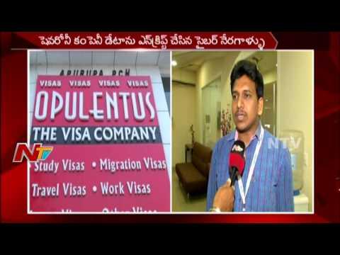 Wanna Cry Ransomware Virus Effect on Hyderabad IT Companies || Chevronne Company Data Hacked || NTV