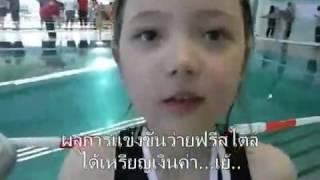 Ploychompoo