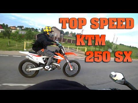 Максимальная скорость KTM
